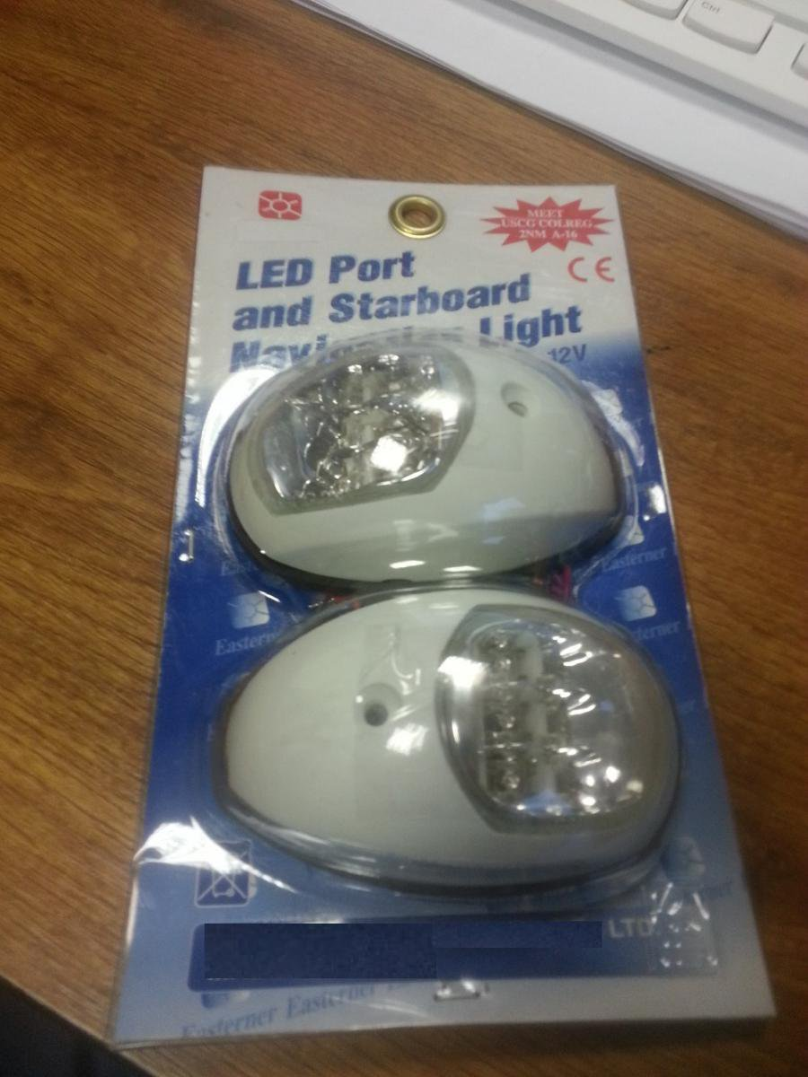 Navigační LED světla